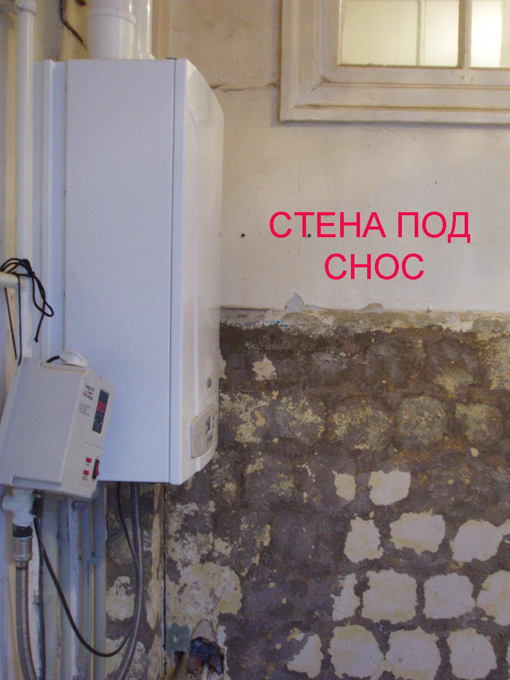 Стены расширение площади кухни